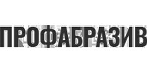 Профабразив